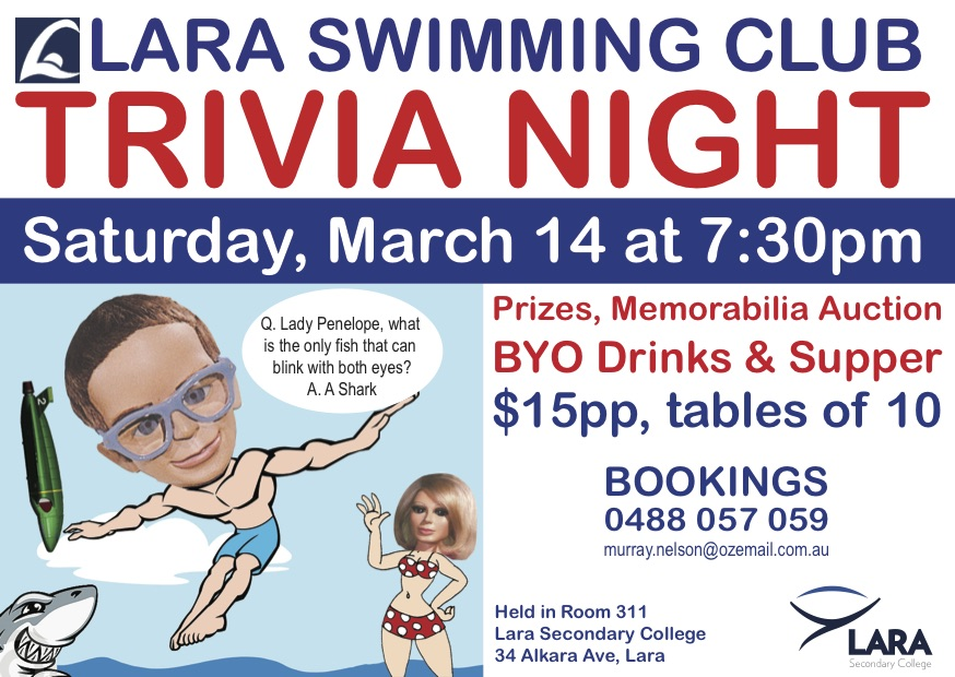 how to get donations for a trivia night